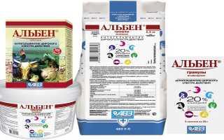 Правила использования Альбена для коров, эффективность препарата, побочные реакции