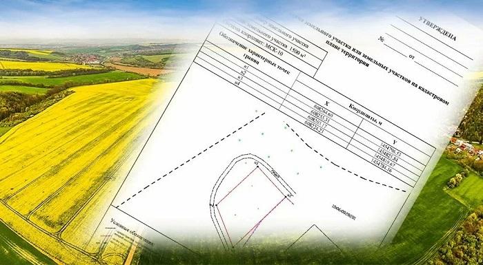 схема и разрешение на строительство фермы
