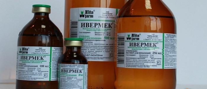 бутылочки лекарства