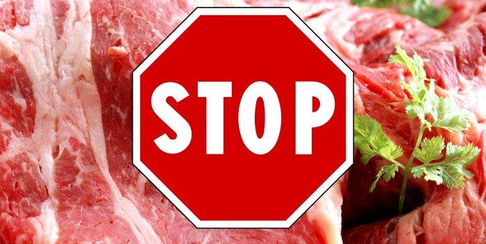 стоп свинине
